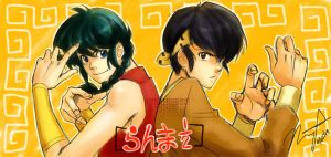 Ranma and Ryoga by gem2niki
