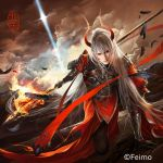 Tian Ce by feimo