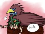 Performapal/ Entermate spike eagle with yuya by young-rain