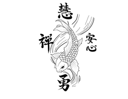 My Koi Fish Tattoo by uchihadood