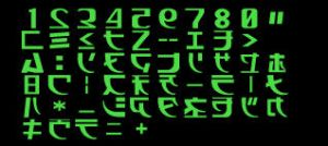 matrix code font v15 by lexandr