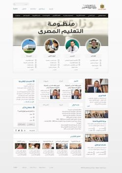 Ministry Of Education by mohamed-amin