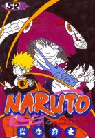 naruto manga cover fifty two by frecklesmile