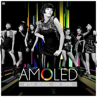 After School - Amoled by J-Beom
