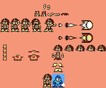 Sata (Mega Man style) Sprite Project by Superjustinbros