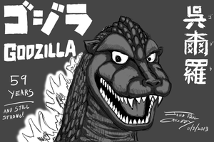 Godzilla - 59 Years by ryuuseipro