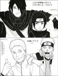 Thanks Naruto! ! by emukcs