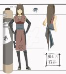Maou-Roku Ishii reference sheet  Age 15-19 by CancerTheGiantCrab