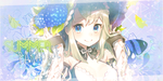 [Banner] :  Back to Summer Paradise by Shoux-Baka