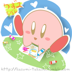 Kirby love by kazumitakashi