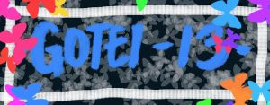 Gotei 13 Audition Guild Banner by bunnify