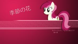 Roseluck wallpaper rhubarb-leaf deviantart by rhubarb-leaf