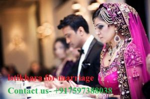 istikharan for marriage by loveastro29
