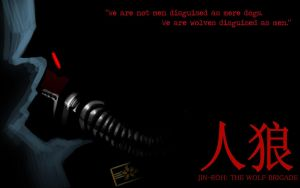 Jin-Roh background by neoEva00