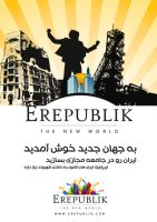 Erepublik Poster by HMP1