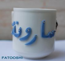 name 3 on cup by fatooshi