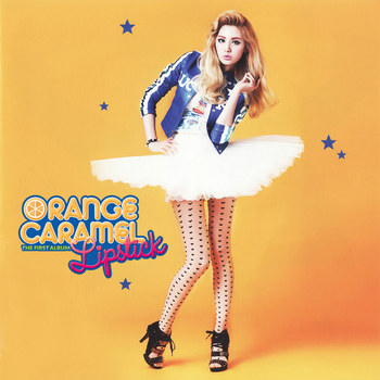Orange Caramel - Lipstick (Nana Ver.) by strdusts