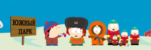 Russian Down To South Park by niels827