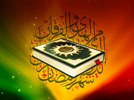 Ramadan: Month of Holy Quran by Soul-of-life