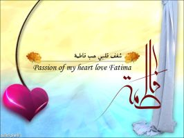 Passion of my heart by Amwag