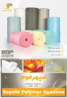 FOAM by isfahangraphic