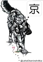 Kyo.WoLF..xXxOBScuRE by LethalOkamiireAniMus