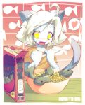 FISH BITS CEREAL by B0RN-T0-DIE