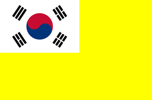 Flag of Korean Manchuria by kyuzoaoi