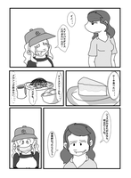 Sweets Paradise by JinjoJess