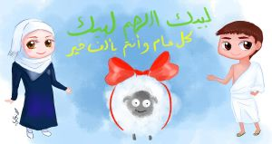 Happy Eid ALad7a by AL-Nuha