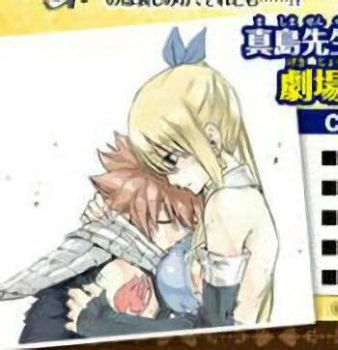 NaLu Fairy Tail Film 2 Dragon Cry by mikan21