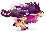 MEGA MAWILE STYLE by SiegeEvans