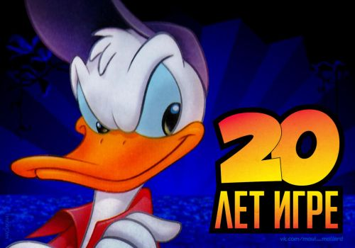 Donald in Maui Mallard - 20 Years Anniversary by nasikan