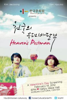 Heaven's Postman Poster for KCC Philippines by mish18