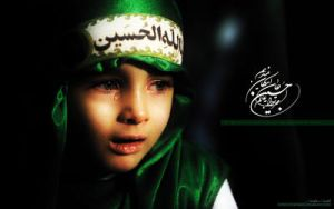 cry for imam hussain 2 by islamicwallpers