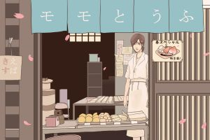 Momo Toufu shop by EverKiss