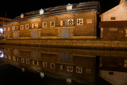 Warehouse in reflection by avarenity