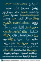 arabic font collection by rmyk