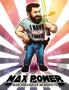 Max Power by Jay-Phenrix