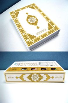 Digital Player qur'an Cover by neghab