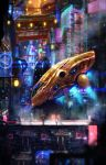 Sci fi petaling by johnsonting