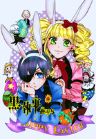 Ciel and Lizzy Easter by haine11