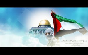 International Quds Day by mojtaba62