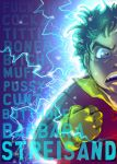 Do it, Cartman. by real-faker