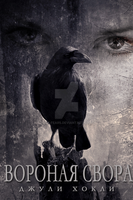Crow's Row by Julie Hockley by six-fears
