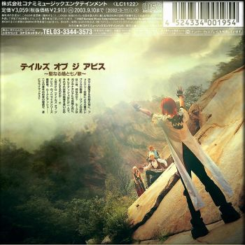 Tales of the abyss-CD ver by bai917